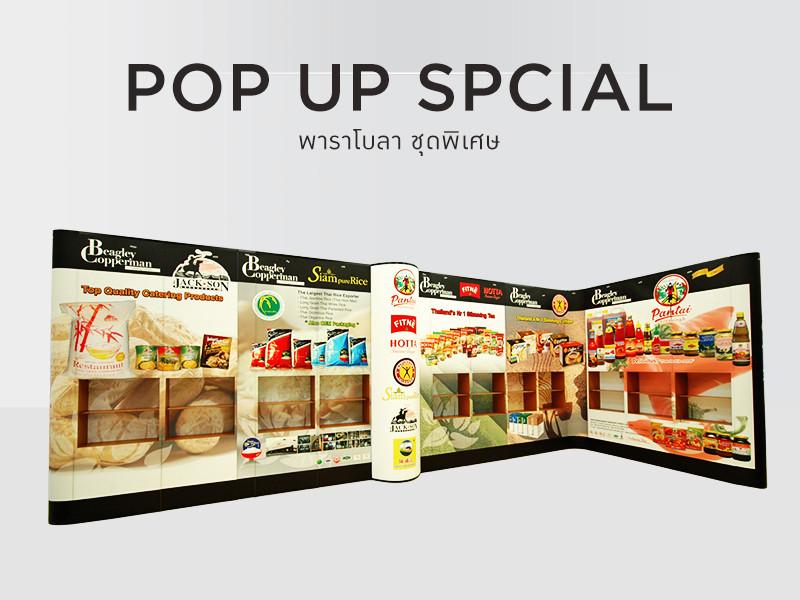 บูธเจาะช่อง บอร์ดนิทรรศการ จัดนิทรรศการ ออกแบบนิทรรศการ เช่าแผงแบคดรอป ออกแบบบูธ จัดบูธ Backdrop Photo-Backdrop Pop-up Pop-up-Display Pullframe Pull-Frame แกงการู แบคดรอป แผงถ่ายรูป แผงเวที แผงแบคดรอป อุปกรณ์ออกบูธ บูธพับได้ บูธสำเร็จรูป บูธเคลื่อนที่ อุปกรณ์จัดบูธ บูธน๊อคดาวน์ Mobile Exhibition Exhibition board