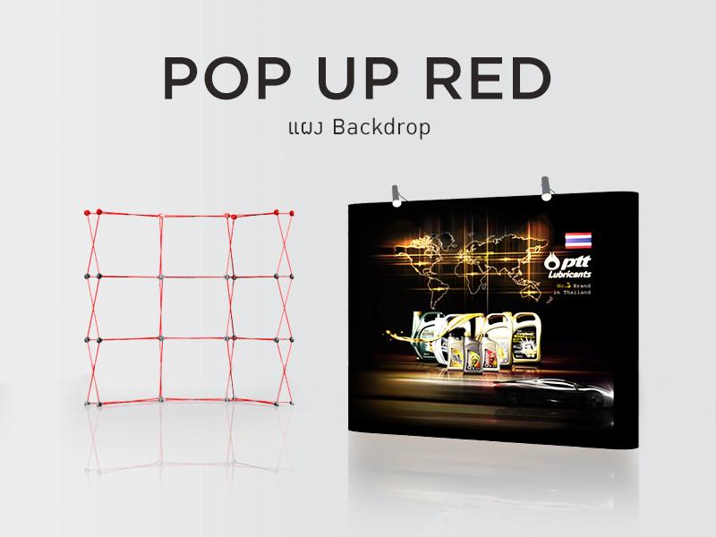 Backdrop Photo-Backdrop Pop-up Pop-up-Display Pullframe Pull-Frame แกงการู แบคดรอป แผงถ่ายรูป แผงเวที แผงแบคดรอป อุปกรณ์ออกบูธ บูธพับได้ บูธสำเร็จรูป บูธเคลื่อนที่ อุปกรณ์จัดบูธ บูธน๊อคดาวน์ Mobile Exhibition pop-up-blue pop-up-red