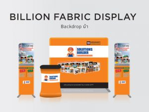 Billion Fabric Display, fabric system,tube fabric backdrop, Backdrop, Tenssion Backdrop, Backdrop พิมพ์ด้วยผ้า, แบคดรอปผ้า, แบคดรอปผ้าพิมพ์, Backdropแบบผ้า, Backdrop ผ้าพิมพ์, บูธผ้า, อุปกรณ์จัดบูธพิมพ์ด้วยผ้า
