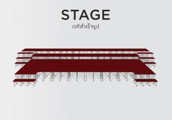 เวทีสำเร็จรูป, เวทีพับ, เวทีพับได้, เวทีอลูมิเนียม, เวที Backdrop aluminium stage
