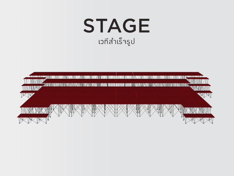 เวทีสำเร็จรูป Aluminum Stage