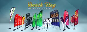 ธงชายหาด, ธงปีกนก, ธงหยดน้ำ, ธงทะเล, ธงก้านกล้วย