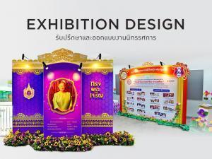 บอร์ดนิทรรศการ จัดนิทรรศการ ออกแบบนิทรรศการ ออกแบบบูธ จัดบูธ Backdrop Photo-Backdrop Pop-up Pop-up-Display Pullframe Pull-Frame แกงการู แบคดรอป แผงถ่ายรูป แผงเวที แผงแบคดรอป อุปกรณ์ออกบูธ บูธพับได้ บูธสำเร็จรูป บูธเคลื่อนที่ อุปกรณ์จัดบูธ บูธน๊อคดาวน์ Mobile Exhibition