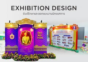 Exhibition design &Booth Design