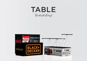 TABLE โต๊ะ โต๊ะพับ โต๊ะสำเร็จรูป โต๊ะวางลำโพง โต๊ะมิกซ์ โต๊ะเอนกประสงค์ โต๊ะแสดงสินค้า โครงขาทำจากอลูมิเนียมชุบหนาพิเศษ กันรอยขูด ขีด ข่วน วางสินค้าโชว์ โต๊ะออกบูธ โต๊ะแสดงสินค้า โต๊ะมิกซ์ โต๊ะเครื่องเสียง