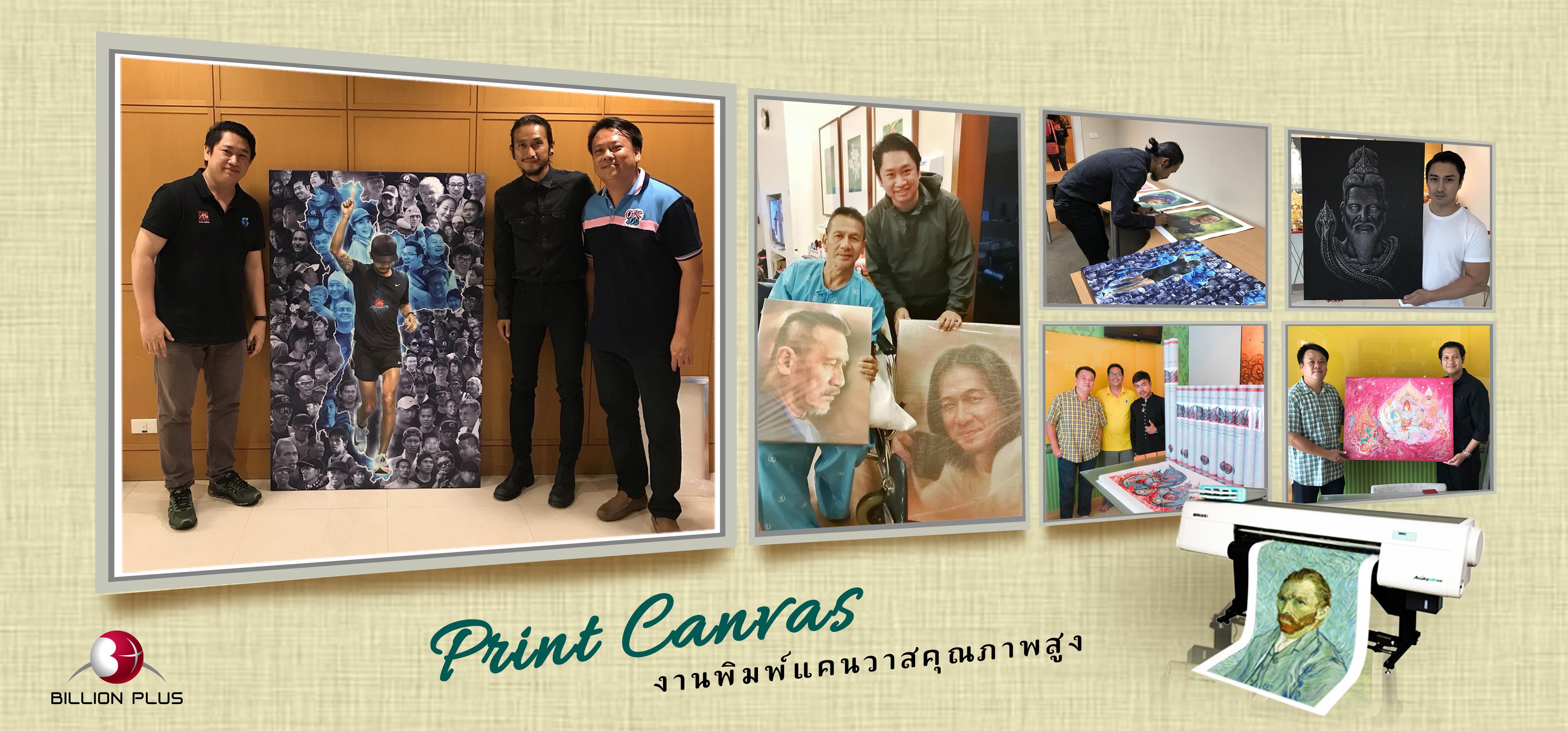 งานพิมพ์แคนวาส, Printแคนวาส, พิมพ์แคนวาส, พิมพ์แคนวาสงานศิลปะ, พิมพ์งานศิลปะ สำเนางานศิลปะ, Reproduction Fineart, Photo Canvas