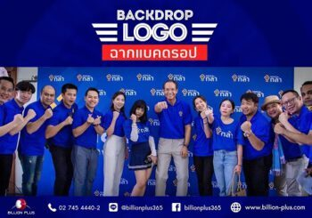 Backdrop Logo